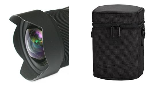 lens Sigma 12-24